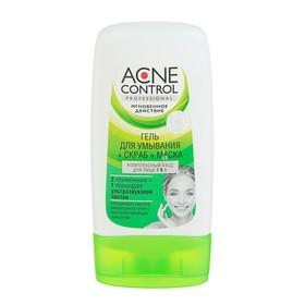 Комплексный уход для лица 7 в1 Acne Control Professional Гель для умывания + Скраб + Маска