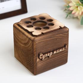 """ЭкоКуб органайзер """"Супер Мама!"""" обожженный"""