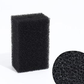 Губка прямоугольная для фильтра №16, ретикулированная, 6,8х4,6х11см Ош