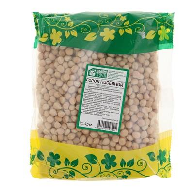 Семена Горох посевной, 0,5 кг