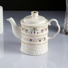 Чайник заварочный «Чай», 1 л