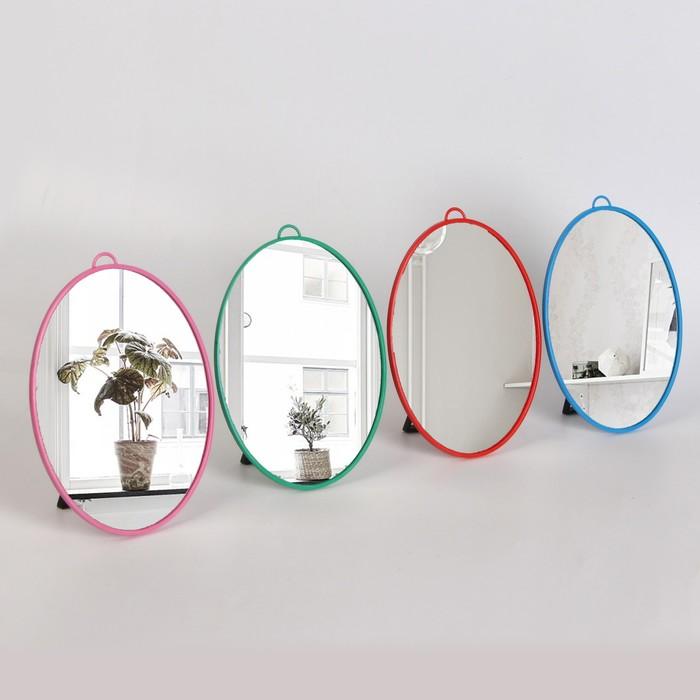 Зеркало складное-подвесное, зеркальная поверхность 27,5 × 37,5 см, МИКС