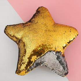 Подушка «Звезда», двусторонние пайетки, цвет золотисто-серебряный Ош