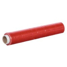 Стретч-пленка, красный, 250 мм х 40 м, 0,2 кг, 20 мкм Ош
