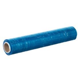 Стретч-пленка, синий, 250 мм х 40 м, 0,2 кг, 20 мкм Ош