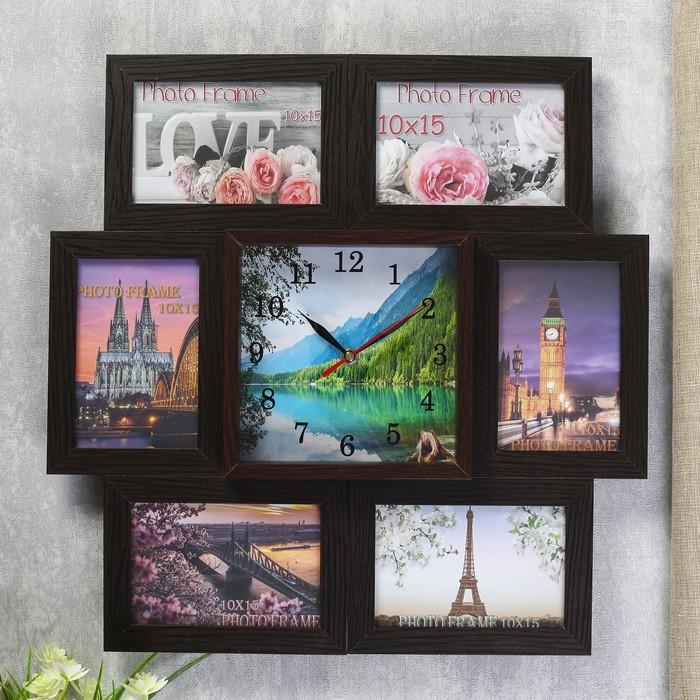 Часы-фоторамка Красивый пейзаж на 6 фото 10х15 см