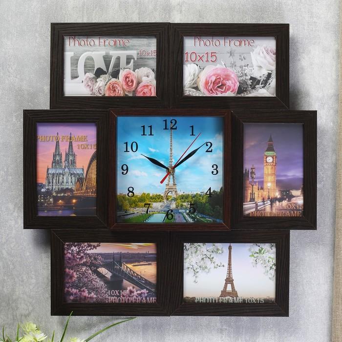 Часы-фоторамка Эйфелева башня на 6 фото 10х15 см