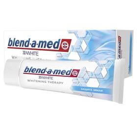 Зубная паста Blend-a-med 3D White Whitening Therapy «Защита эмали», 75 г