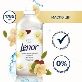 Кондиционер для белья Lenor «Масло ши», 1,785 л
