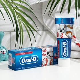 Зубная паста Oral-B Junior «Звездные Войны», со вкусом нежной мяты, от 6+, 75 г
