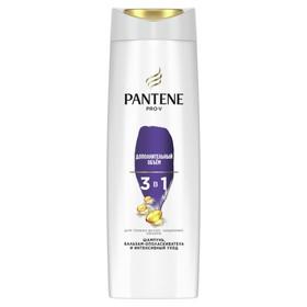 Шампунь для волос 3 в 1 Pantene «Дополнительный объём», 360 мл