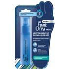 Нейтрализатор запаха для ног 2 в 1 Salton Feet Comfort Lady, для мужчин, 40 мл