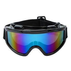 Очки-маска для езды на мототехнике Torso, стекло хамелеон, черные Ош