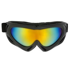 Очки для езды на мототехнике TORSO, с доп. вентиляцией, стекло хамелеон, черные Ош
