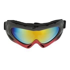 Очки для езды на мототехнике Torso, с доп. вентиляцией, стекло хамелеон, черно-красные Ош