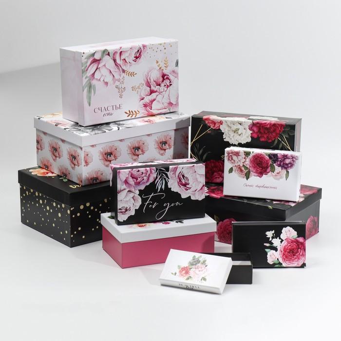 Набор подарочных коробок 10 в 1 «Цветочный вальс», 12 × 7 × 4 - 32.5 × 20 × 12.5 см