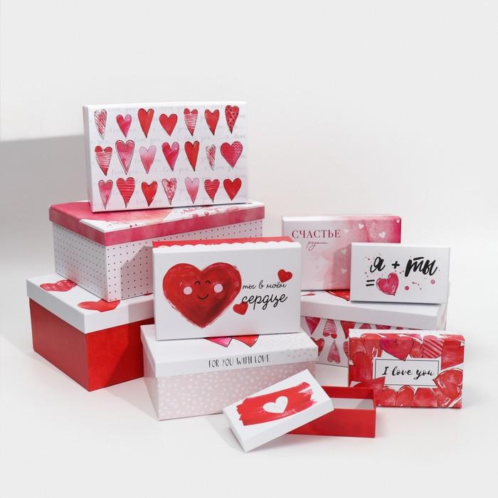 Набор подарочных коробок 10 в 1 «Любовь повсюду», 12 × 7 × 4 - 32.5 × 20 × 12.5 см