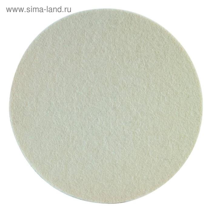 Полировочный круг Sonax для стекла, 127 мм