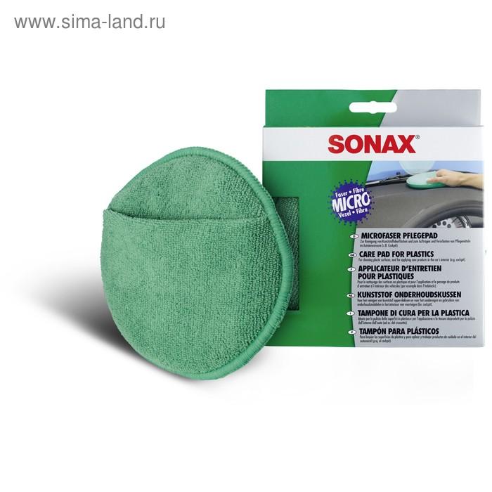 Аппликатор для пластика Sonax