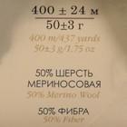 """Пряжа """"Детский каприз трикотажный"""" 50%мер. шерсть, 50% фибра 400м/50гр (1152 зелен. бирюза) - Фото 3"""