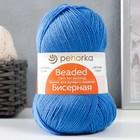 242 ярко-синий