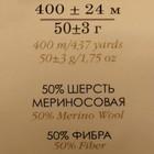 """Пряжа """"Детский каприз трикотажный"""" 50%меринос. шерсть, 50% фибра 400м/50гр (01 белый) - Фото 3"""