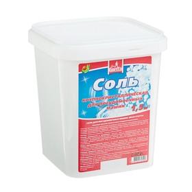 Соль для посудомоечных машин Frau Gretta, 1,5 кг Ош