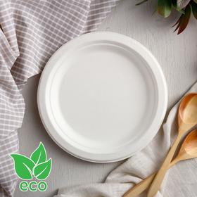 Тарелка из сахарного тростника 17,2 см ECO, круглая, 50 шт/уп Ош