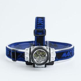 Фонарик налобный 'Мастер К', 5 LED, 3 ААА, 7х7х4 см Ош