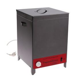 Коптильня электрическая 'ТермМикс', цельнометаллическая, 1250 Вт, регулировка температуры Ош