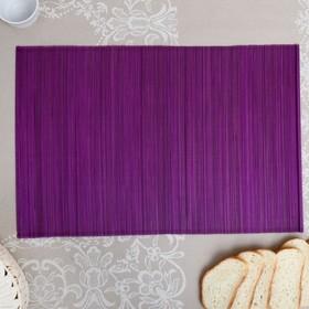 Салфетка плетёная, фиолетовая, 33×50 см, бамбук