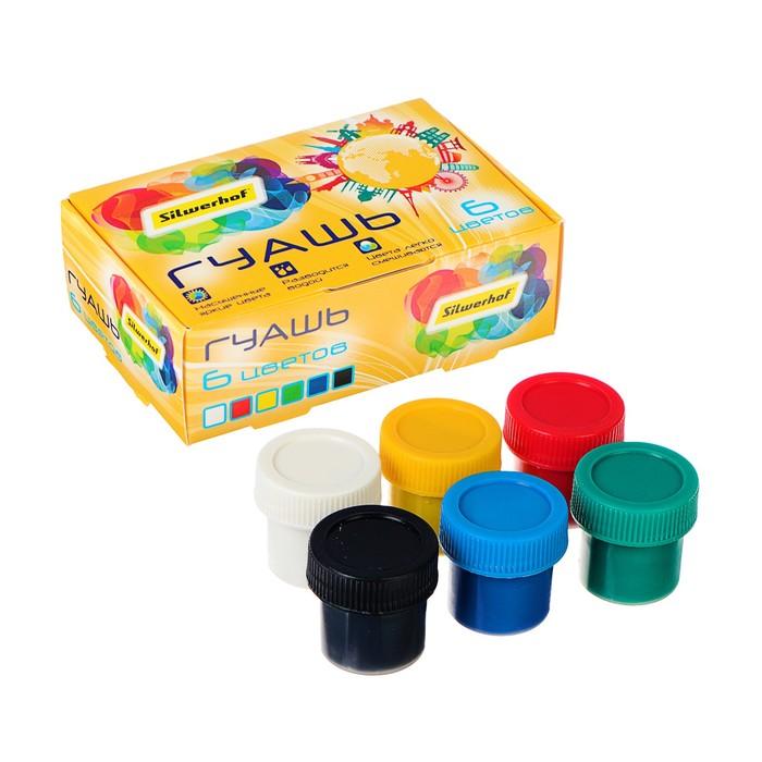 Гуашь 6 цветов x 15 мл, «Солнечная коллекция», в картонной коробке