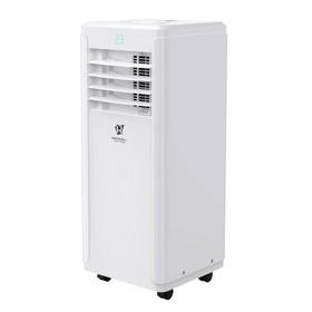 Кондиционер мобильный ROYAL Clima MODERNO RM-MD45CN-E, охлажд. 4500 Вт, 45 м2, пульт ДУ