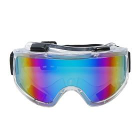 Очки-маска для езды на мототехнике Torso, стекло хамелеон, прозрачные Ош