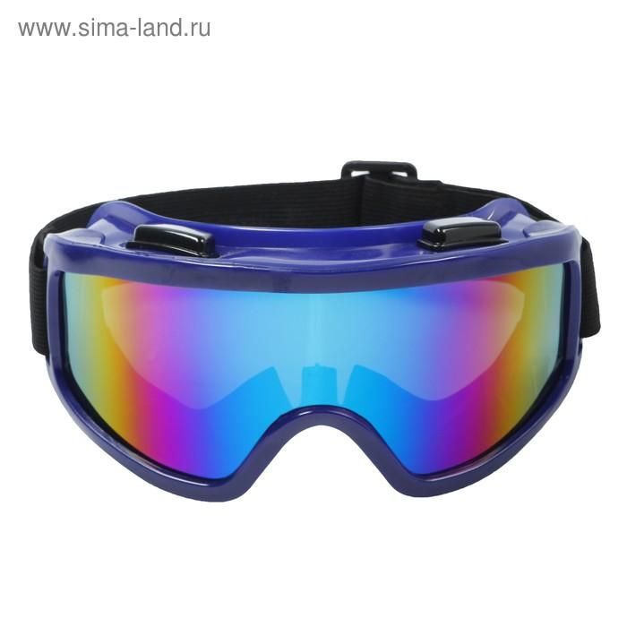 Очки-маска для езды на мототехнике Torso, стекло хамелеон, синие