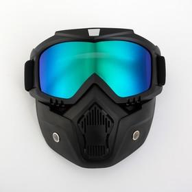 Очки-маска для езды на мототехнике Torso, разборные, стекло хамелеон, черные Ош
