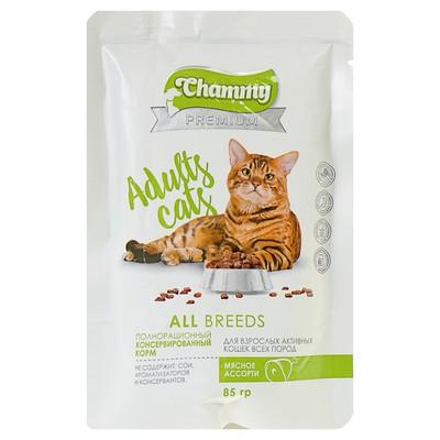 Влажный корм Chammy Premium для кошек, мясное ассорти, 85 г - Фото 1
