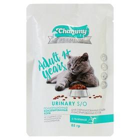 Влажный корм Chammy Premium для стерилизованных кошек, телятина, 85 г Ош