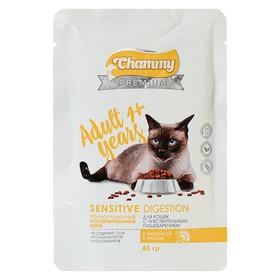 Влажный корм Chammy Premium для кошек с чувствительным пищеварением, индейка/рис, 85 г Ош