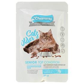 Влажный корм Chammy Premium для пожилых кошек старше 8 лет, кролик/индейка, 85 г Ош