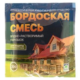 "Средство от плесени и гнили Бордоская смесь ""Домен"" 200 г"