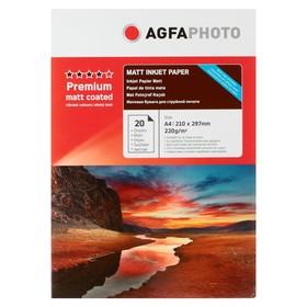Фотобумага AGFA А4, 220 г/м², матовая, двусторонняя, 20 листов, в коробке