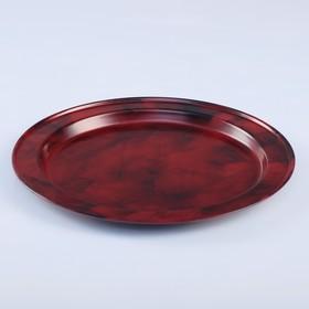 Поднос круглый, заготовка под роспись, d=19 см, бордовый Ош