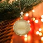 Подвеска новогодняя «Новогодний шар»