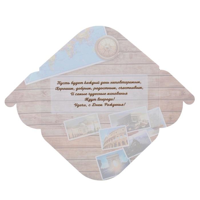 элегантных вставить фото в конверт для денег рождении нас приведенная