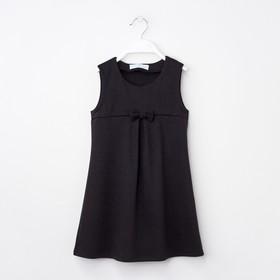 Платье KAFTAN рост 122-128, 34, чёрный Ош