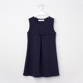 Платье KAFTAN рост 110-116, 32, синий Ош