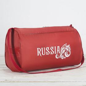 Сумка спортивная, отдел на молнии, 2 наружных кармана, цвет красный