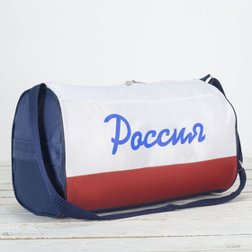 Сумка спортивная, отдел на молнии, 2 наружных кармана, цвет синий/белый/красный Ош