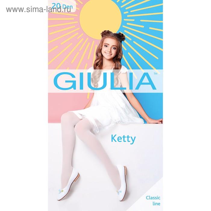 Колготки детские KETTY 20 цвет белый (bianco), рост 116-122